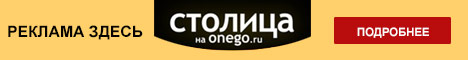 Концерт Агутина и Варум перенесли из Петрозаводска в Кондопогу